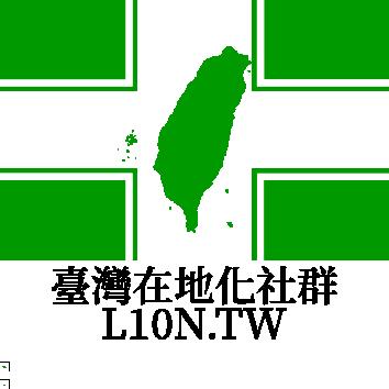民主進步黨版標誌