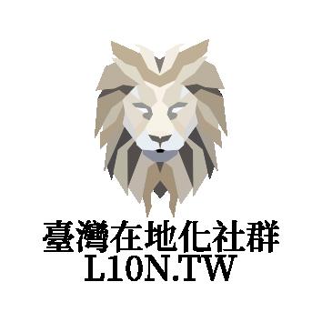 西洋獅版標誌